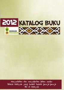 Catalog_2012_pg1