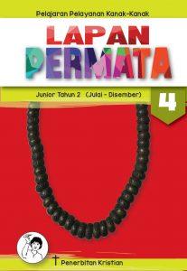 Permata-Junior1-05-F