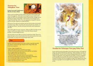 Singa Yehuda 4